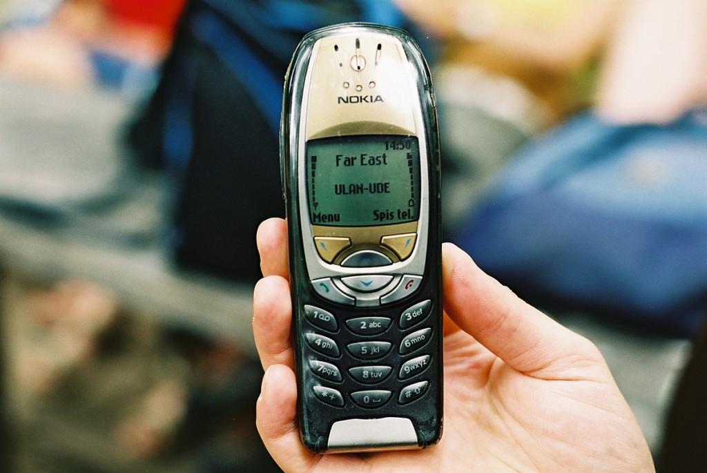 Nokia Top Model '2004
