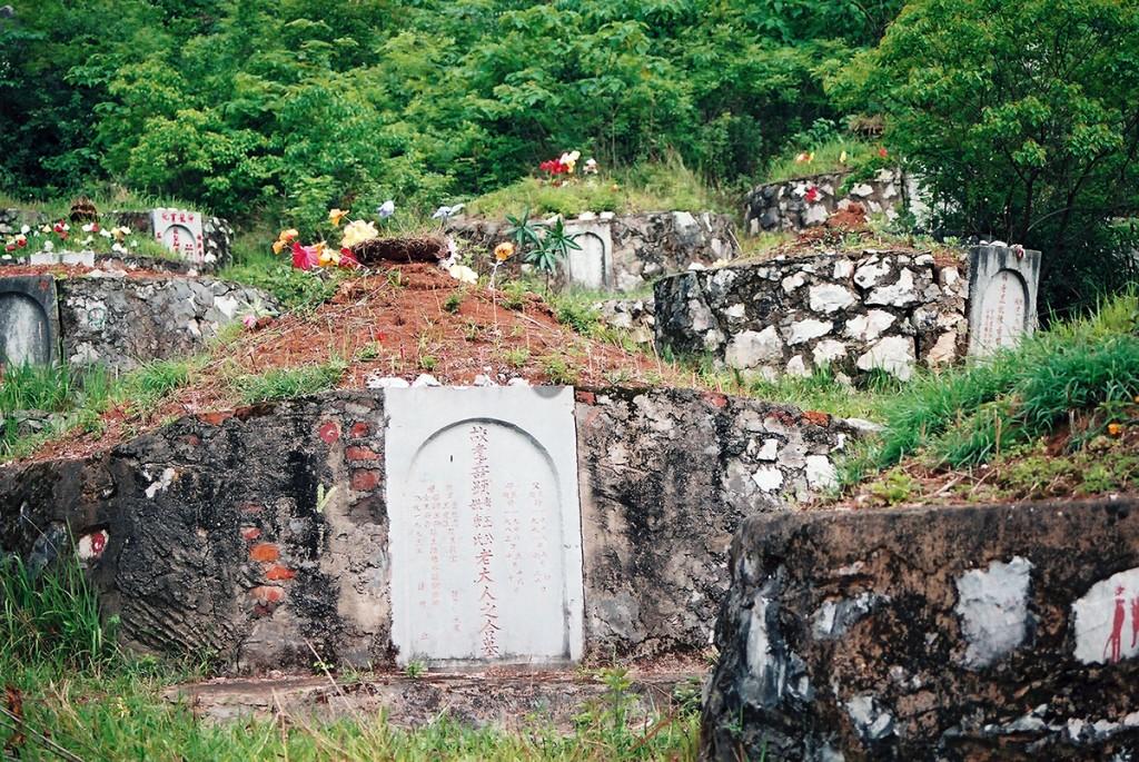 Chiński cmentarz