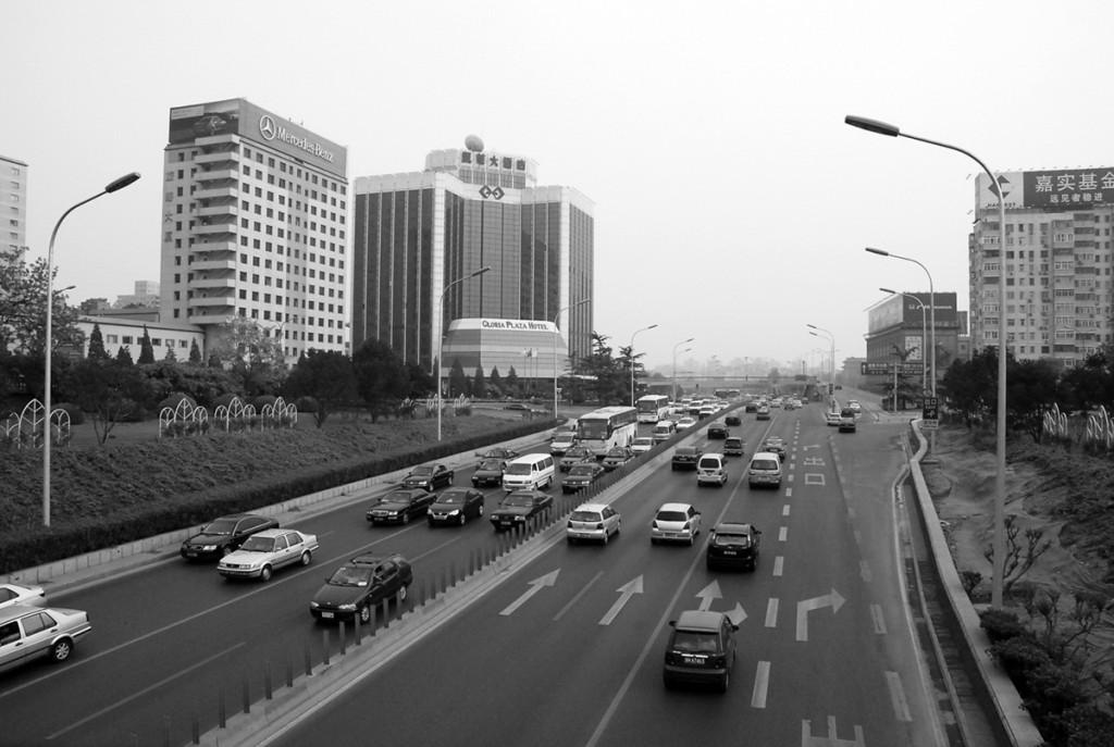 Nowoczesne centrum Pekinu