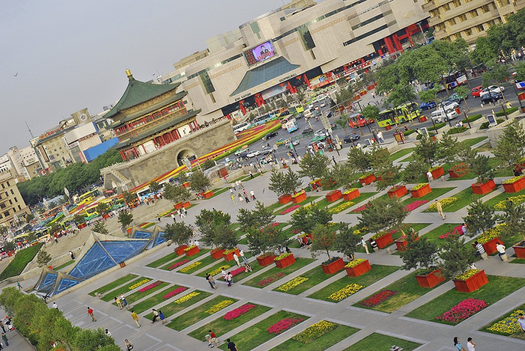 Centrum Xi'an