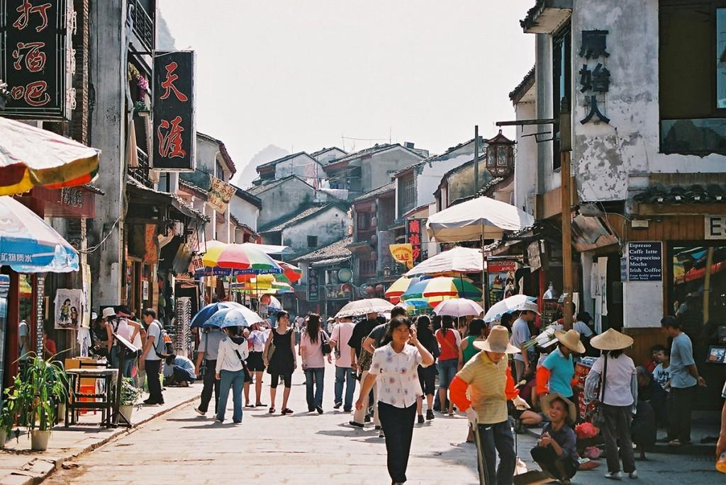Uliczka w Yangshuo