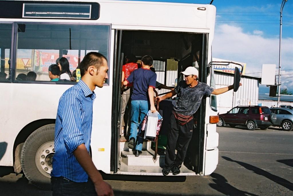 Autobus z prowadnikiem
