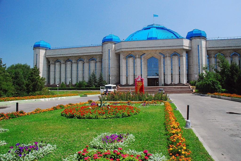 Muzeum Narodowe w Ałmaty